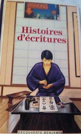 histoire d'écriture