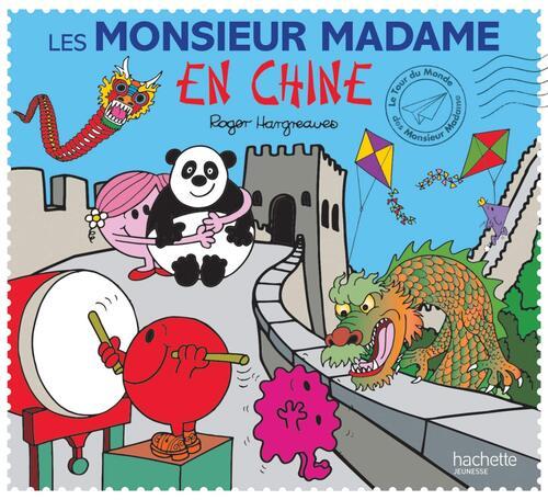 Les monsieur madame en chine